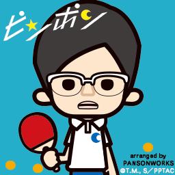 放送開始記念 Twitterアイコン 壁紙プレゼント スペシャル Tvアニメ ピンポン 公式サイト
